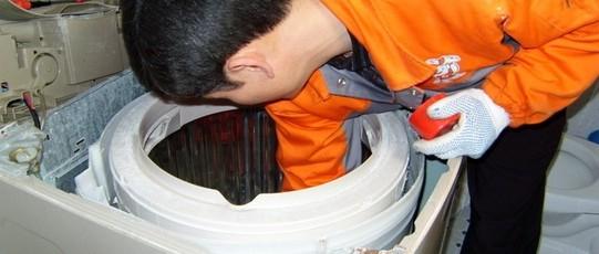 Bảo dưỡng máy giặt tại Thanh Xuân